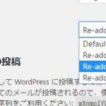 WordPress 4.7 で無くなった両端揃えや下線ボタンを復活させるプラグイン Re-add text underline and justify