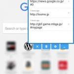 Android でのコピペが捗るアプリ クリップボード Pro