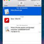 Mac 用クリップボード拡張アプリ CopyLess 2