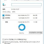Windows 10 でアップデート後はディスクのクリーンアップを行い空き容量を増やそう