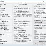 Windows のタスクバーを使いやすくカスタマイズできるソフトウェア 7+ Taskbar Tweaker