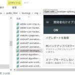 WIndows でも macOS みたいにスペースキーでプレビューを表示するアプリ WinQuickLook
