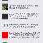 React Native で WordPress リーダーアプリを作ってみた