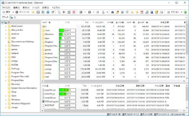 Windows でどのファイル/フォルダが容量を多く占めてるのかを ...
