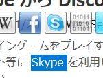 コピー後のアクションをポップアップ表示し作業を効率化する Windows 用アプリ click.to