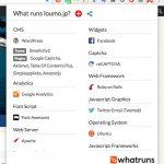 今見てる Web サイトで利用しているツールやソフトウェア等を確認する Chrome 拡張機能 WhatRuns