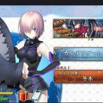 NoxPlayer を使い PC で Fate/Grand Order(FGO) をプレイする
