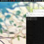 Windows のサイドバーにカレンダーを表示するフリーソフト SlideCalendar
