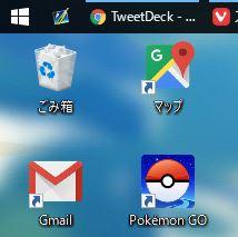 bluestacks でデスクトップにアプリのショートカットを作らない方法