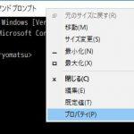Windows 10 のコマンドプロンプトで Ctrl を用いたショートカットキーを利用する方法