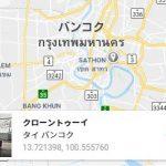 Google Maps である地点の緯度経度を取得と、座標から検索する方法