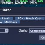 仮想通貨のレート情報をメニューバーに表示する Mac アプリ Cryptocurrency Tricker
