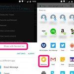アプリの共有からリマインダーを作れる Android アプリ Remindee