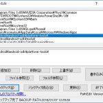 Windows の環境変数 PATH を楽に編集できるアプリ PathEdit