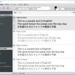 Windows でフォントの確認を行うフリーソフト NexusFont
