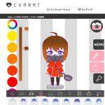 誰でも簡単に可愛いちびキャラを作れる Web サービス CHARAT CHOCO