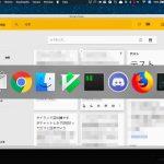 Google Keep を Mac アプリとして利用する方法