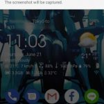 Android でスクショを無音で撮るアプリ「無音スクリーンショット」