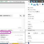 Google 翻訳を Windows デスクトップアプリのように利用する