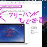 画面上にメモを書くアプリ Demo Pro - screen annotation