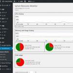 WordPress の動いているサーバ情報やリソースモニター、エラーログを見るプラグイン ServerMonitor