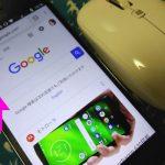 Android スマホのタッチパネルが死んでもマウスで操作できる