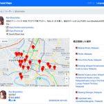 ツイートの位置情報を記録する My Tweet Maps という Web サービスを開発した