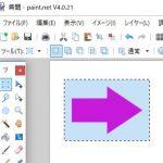 Paint.NET で図形や選択範囲を移動・拡大縮小・回転する