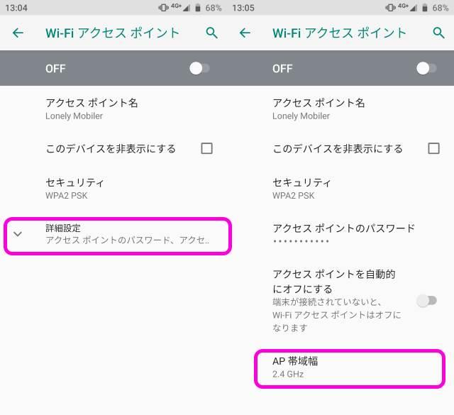 繋がら ない 5ghz wifi