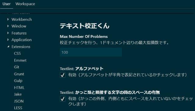 日本 語 vscode