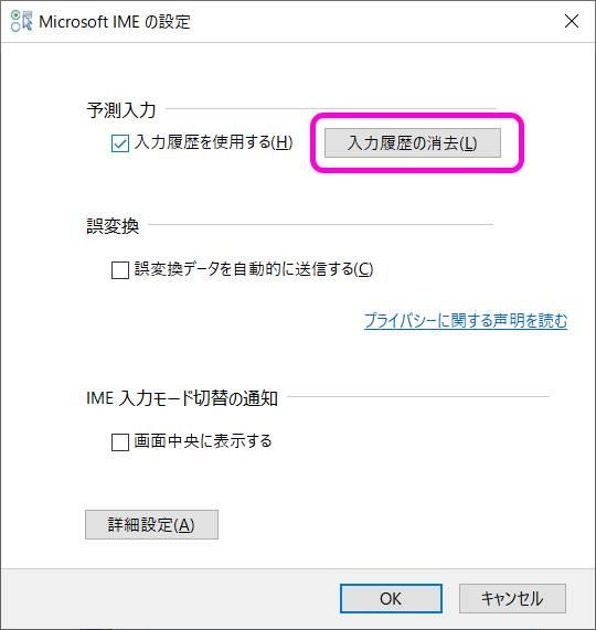 コンピュータに msvcp140 dll/msvcr140 dll が無いと言われた