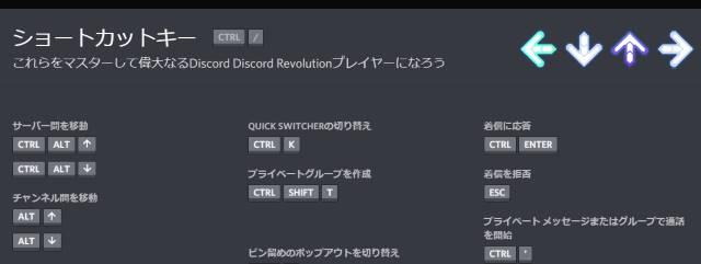 【Discord】テキスト(文字)を装飾する方法 ...